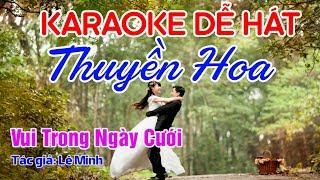 Liên khúc Karaoke Nhạc Đám Cưới Cực Hay | Vui Trong Ngày Cưới - Thuyền Hoa