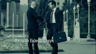 Лектор 2011 (трейлер)