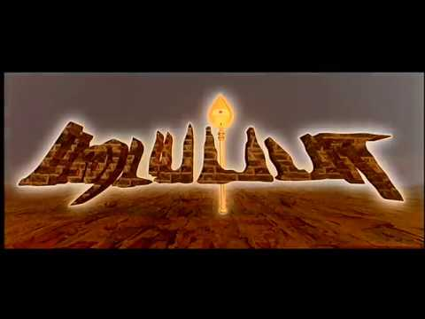 Padayappa full movie HD