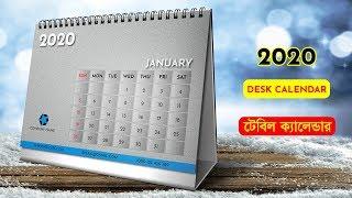 How to create Desk Calendar / Table Calendar 2020