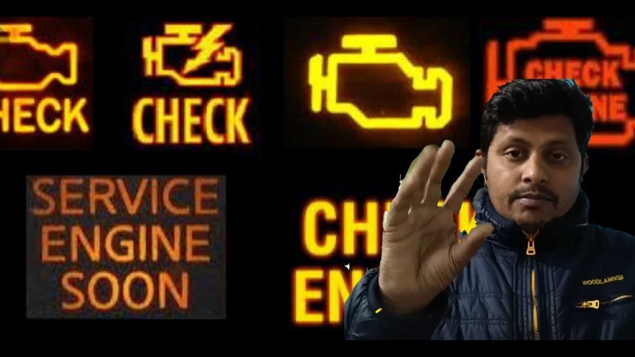 Malfunction Indicator Lamp Check Engine Light Sevice Engine