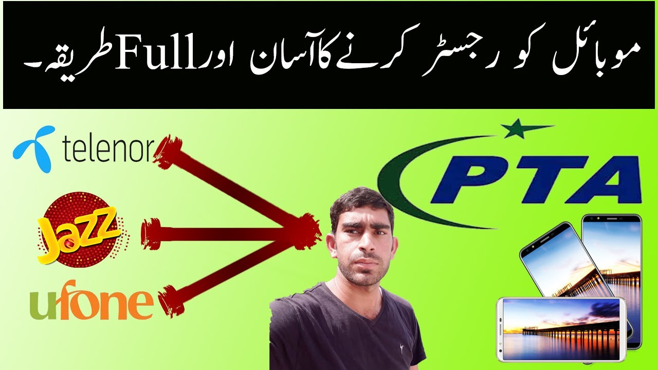 Ab Jazz Cash Sy Mobile Register Kren Full Detail .PTA Mobile Registration |