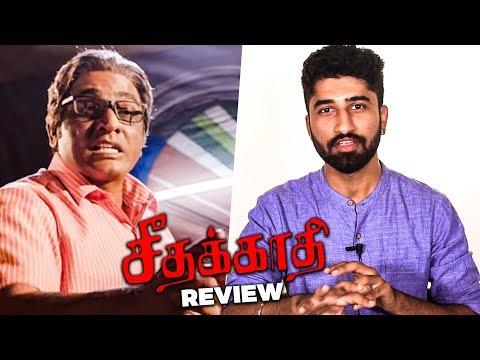 Seethakaathi Review by Behindwoods | Vijay Sethupathi | Balaji Tharaneetharan | Govind Vasantha