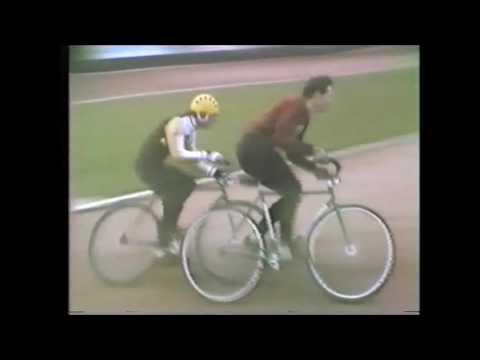 1984 British Team Final