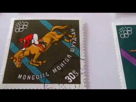 Mongolia Sports Postage Stamps
