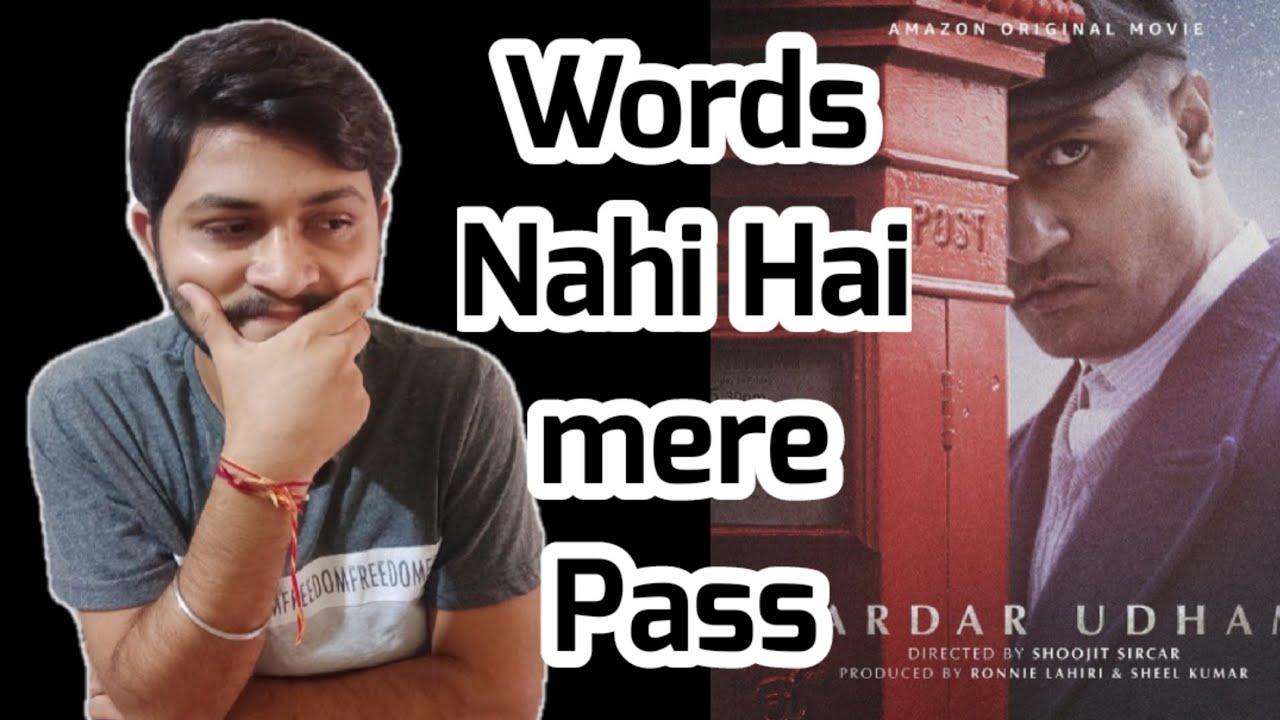 Download Sardar Udham Singh   Full Movie Review   Sardar Udham Singh Review   Amazon Prime   Vicky Kaushal  