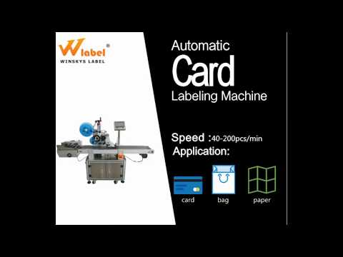 【Winskys】What is automatic card labeling machine