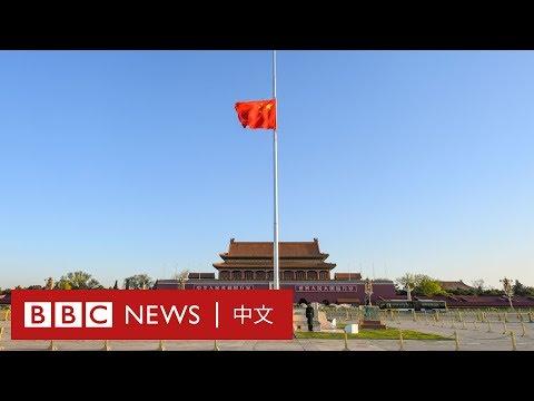 肺炎疫情:中國下半旗鳴笛悼逝者 武漢人燒紙祭殉職護士- BBC News 中文