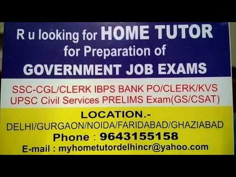 We Provide Home Tutor.SSC-CGL 2017.Delhi