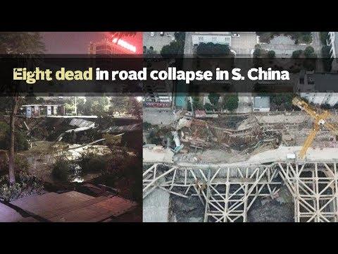 Live: Road collapse kills 8 in S China广东佛山路面塌陷造成人员伤亡