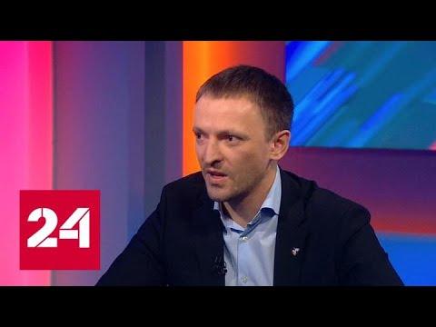 Сергей Фильберт: центральные СМИ Германии не отражают мнение немцев о России - Россия 24