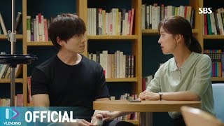 [MV] 트리튜브 (Tree Tube) - 이유 [의사요한 OST Part.7 (Doctor John OST Part.7)]