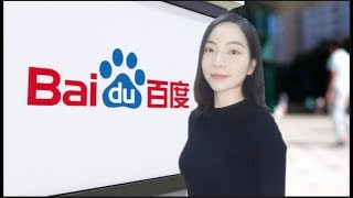 """Things You Need to Know About """"Chinese Google"""" Baidu's 'Super Chain' White Paper"""
