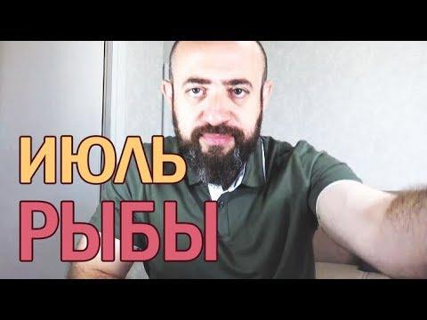 Берт Кленденнен А КТО ЖИВЕТ В ВАШЕМ ТЕЛЕиз YouTube · Длительность: 1 час5 мин23 с