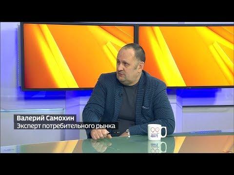 САМОХИН ВАЛЕРИЙ ГЕННАДЬЕВИЧ ТУРНИР 2 СКАЧАТЬ БЕСПЛАТНО