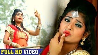 #Chandan Chanchal का#रोमांस भरा VIDEO SONG -देवरा भईल बा छिनार -Devra Bhil Ba Chhinar -Bhojpuri Song