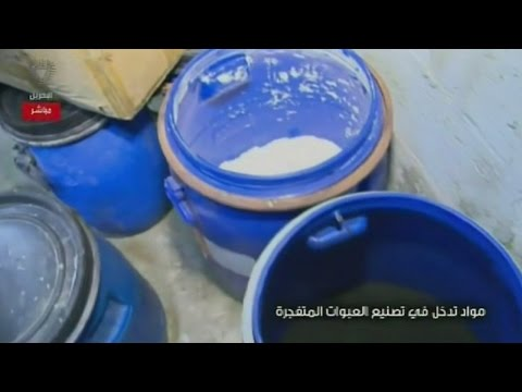 1.5 tonnes of explosives found in bomb-making facility in Bahrain
