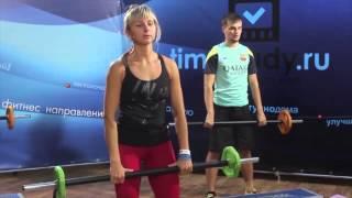 ФИТНЕС ДОМА силовые тренировки (анонс видео урок 3)