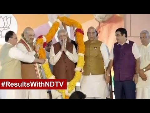 Election Results 2019: Watch PM Modi's Full Speech At BJP Headquarters