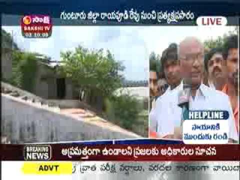 Guntur People Response on Flood