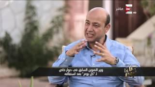 بالفيديو.. خالد حنفي يكشف حقيقة غرفة سميراميس.. وعلاقة أسرته بعبد الناصر