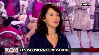 Les parisiennes de Zabou - L'Info duVrai du 27/11 – CANAL+