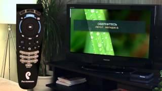 видео Подключение караоке к телевизору LG
