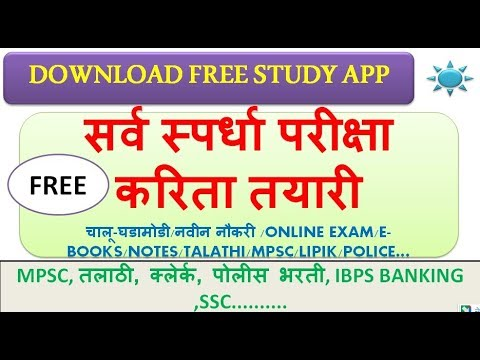 estudycircle ANDROID APP Demo || FREE ONLINE EDUCATION PROGRAM