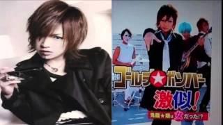 鬼龍院翔のオールナイトニッポン 2014/2/24/ 自身をパロディにされたゴ...