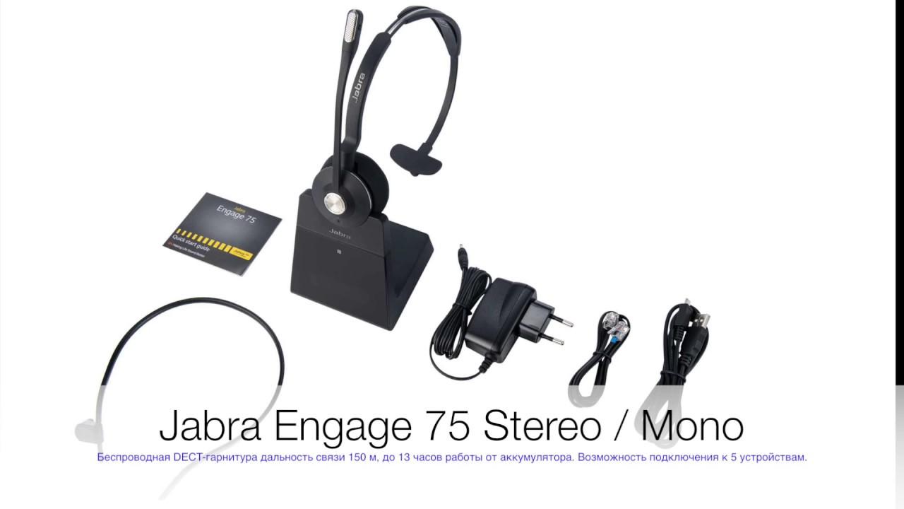 Jabra Engage 75