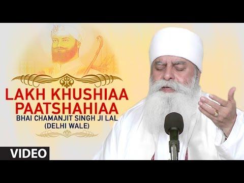 Bhai Chamanjit Singh Ji Lal - Lakh Khushiaa Paatshahiaa - Santa Ke Kaaraj Aap Khaloya