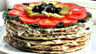 """ЗАКУСОЧНЫЙ ТОРТ """"ЛЕТНИЙ""""!!! ГОСТИ БУДУТ В ВОСТОРГЕ!!! закусочный торт из КАБАЧКОВ И КУРИНОГО ФИЛЕ!!!"""