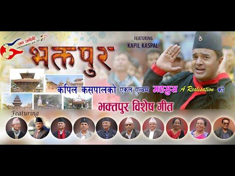 Bhaktapur | Visit