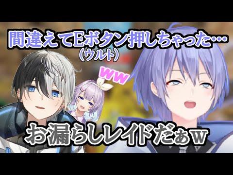 【APEX】ULTおもらしをする白雪レイドでニコニコなKamitoとヌン・ボラ【白雪レイド/ヌン・ボラ/Kamito/切り抜き】