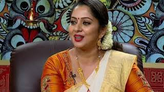 Sreeya Remesh Interview 3