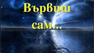Превод на УНИКАЛНИЯ ГРЪЦКИ ХИТ !! Dj Simos   Aderfe Mouпревод   VBOX7