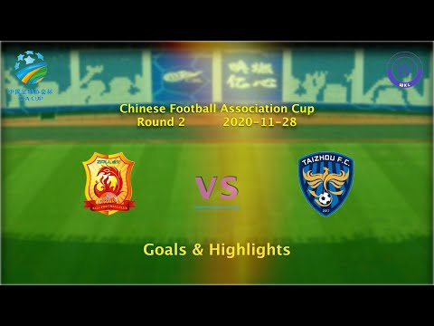 Wuhan Zall Taizhou Yuanda Goals And Highlights