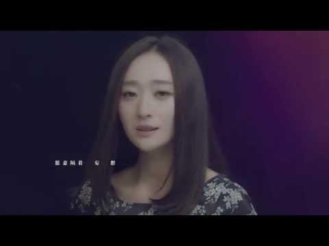 Ivyan 嚴藝丹 -《我願意》【Official MV】