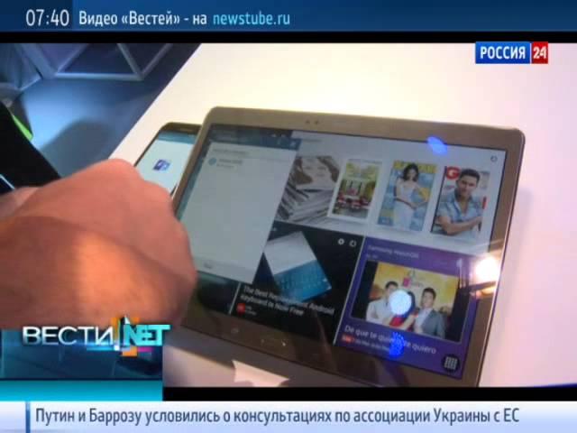 Еженедельная программа Вести.net от 14 июня 2014 года