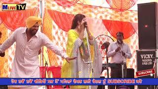 ਮੈਂ ਨੱਚੂਗੀ ਨਾਲ ਜੇ ਤੂੰ ਬੋਲੀ ਪਾਵੇਂ Boli Pawe II Atma Singh Aman Roji II Barwala II M LIVE Tv