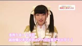 SUPER☆GiRLSが、広告なしで全曲聴き放題【AWA/無料】 曲をダウンロード...