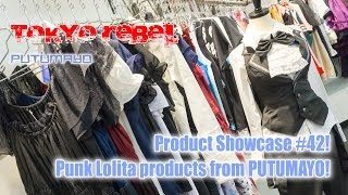 Tokyo Rebel product showcase #42 - PUTUMAYO Punk Lolita products for early fall!