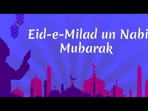 jashne-eid-milad-un-nabi-status-  -new-eid-status-2019