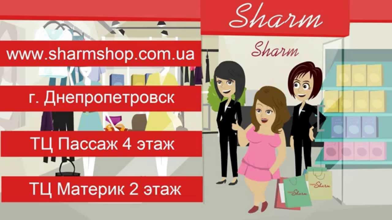 Как прорекламировать магазин нижнего белья дешевая лучшая реклама сайта в интернете