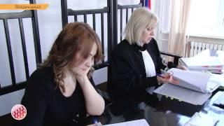 В Арбитражном суде прошло  заседание по делу частной охранной организации «Юстас»(, 2015-02-02T11:27:40.000Z)