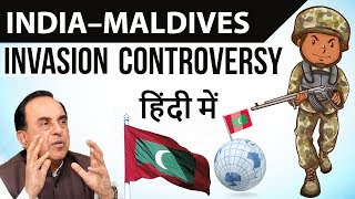 India Maldives Invasion Controversy - Geopolitics - Current Affairs 2018