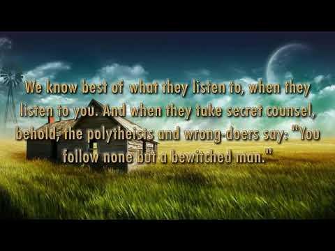 Download Koran, sura al-Israa, America- Englis subtitles, Euro Music, Nyu-York, Muhammad, Islam, Muslims