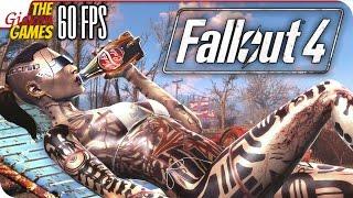 Прохождение Fallout 4 Доп. Задания 1 Пятничный стрим 27