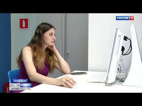 Пунктов выдачи интернет-магазина «ОНЛАЙНТРЕЙД.РУ» в Краснодаре станет больше