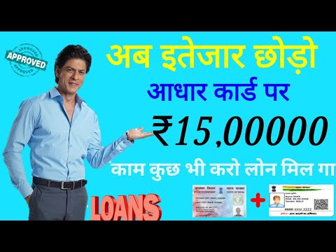 bank of india personal loan online apply